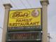 Bob's Family Restaurant